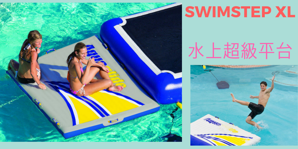 Swimstep XL
