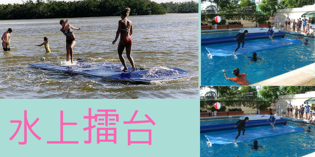 Water Mat revised chinese version