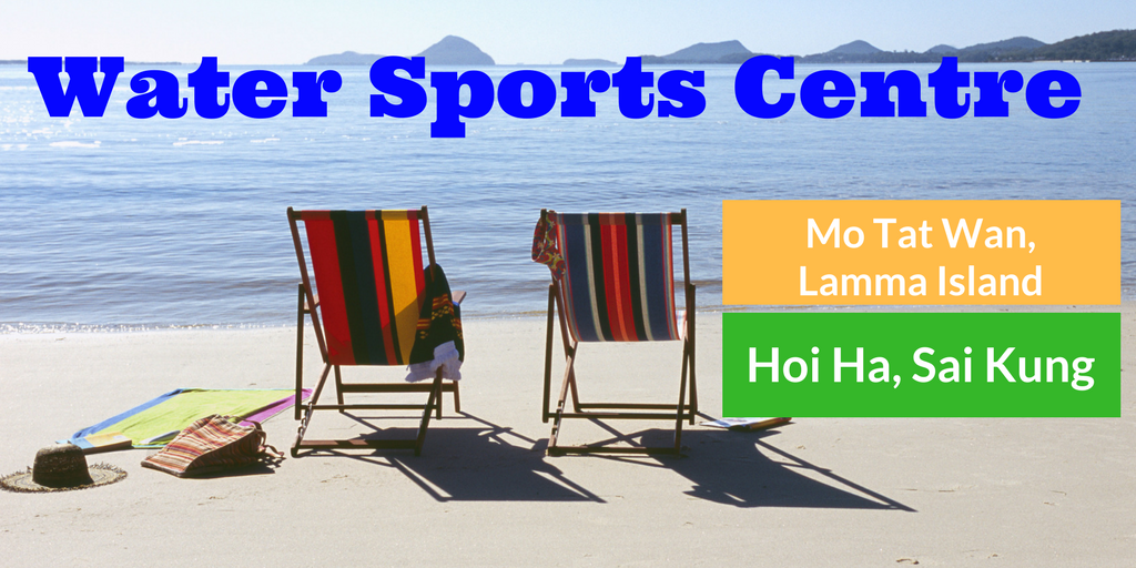 Water sports centre English