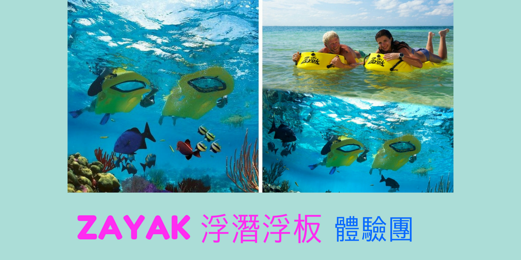 Zayak Sea Sled Feel Day Excursion Chinese