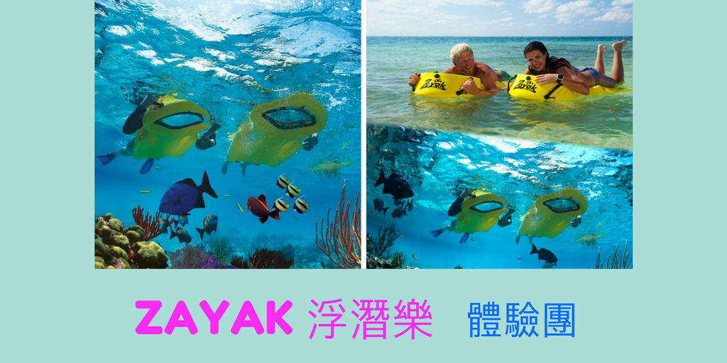 snorkelling chinese